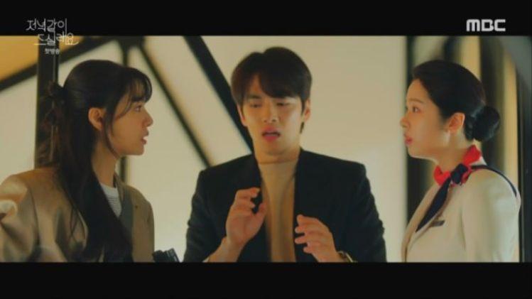 《一起吃晚餐嗎?》宋承憲 、徐智慧、李知勳、孫娜恩
