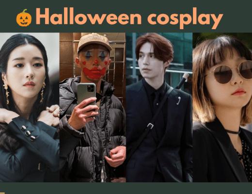 萬聖節你想當哪個韓劇角色?九尾狐、朴世路、高文英:「10個角色裝扮穿搭提案!」