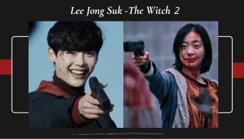 確定出演《魔女2》!李鍾碩6 部電影推薦,《V.I.P》演變態殺人魔壞到骨子裡