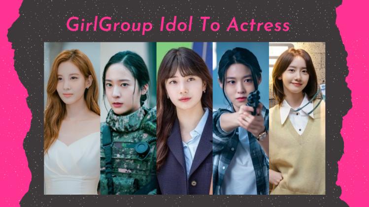 都是韓劇女主角!盤點7位女團出身演員,雪炫、秀智、潤娥,最近新戲都有她們~