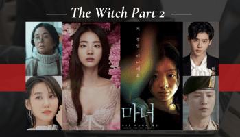 下個金多美!《魔女2》女主角誕生!演員陣容超華麗:李鍾碩、晉久、朴恩斌確定加入