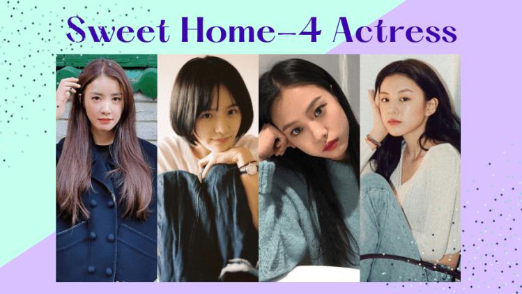 認識《Sweet Home》 女力戰隊!李是英、朴珪瑛、高敏詩、高允貞,4女神都有驚人來歷