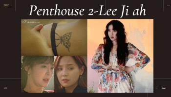 《Penthouse 2》維基百科爆雷了!李智雅第二季以「羅愛喬」回歸,有蝴蝶刺青雙胞胎生母