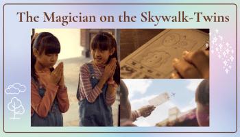 《天橋上的魔術師》活下來是大珮還是小珮?雙胞胎姊妹情逼哭觀眾:「我要飛走囉~」