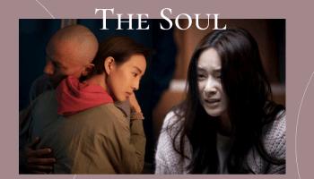 名為愛的執念《緝魂》影評+12句揪心台詞:「死人可以一走了之,那活下來的人呢?」