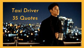 復仇招致復仇!《模範計程車》35句台詞反思「以暴制暴」:不可為惡所勝,反要以善制惡