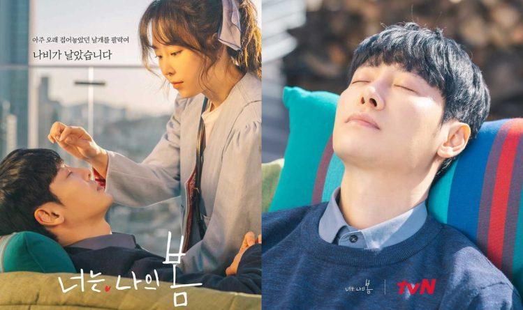 Netflix《你是我的春天》徐玄振&金東旭