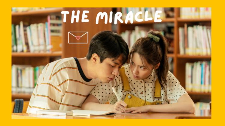 潤娥&朴正民《奇蹟:給總統的一封信》反轉劇情觀眾淚崩!關於實現夢想的動人故事~