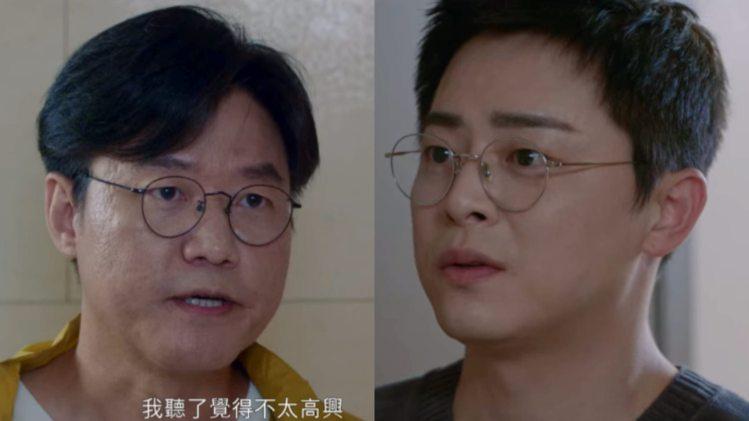 《機智醫生生活2》曹政奭&羅䁐錫