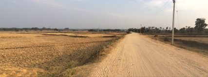 Main road to the leprosy village today