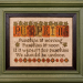 Pumpkin Row on linen | Original counted thread designs by Linda Stolz for Erica Michaels Designs | EricaMichaels.com