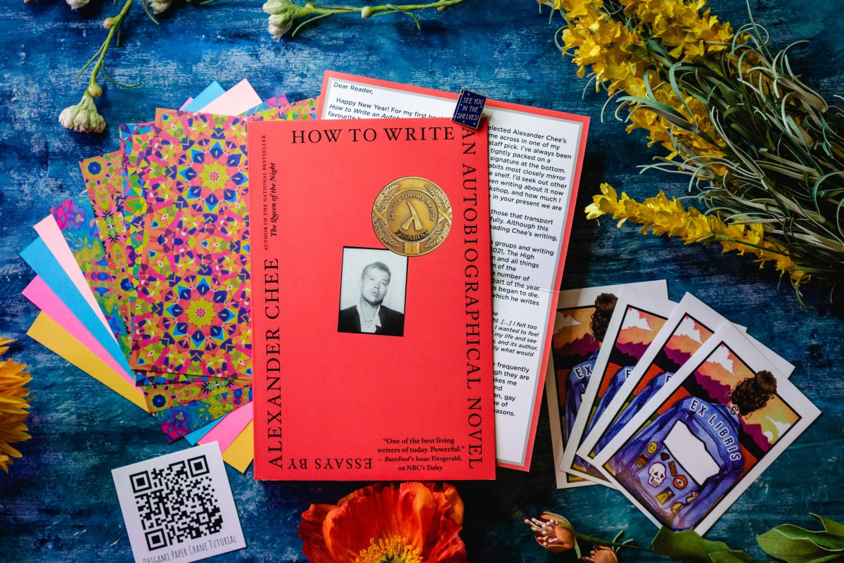 Autobiographical Novel Essays by Alexander Chee | Erica Robbin
