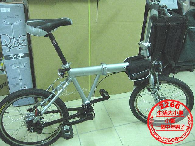 軸傳動 + 內變速 自行車 輪胎更換 DIY (Shaft Drive Bicycle) | 一個中年男子小鄭 Eric 2266 的生活 543 事