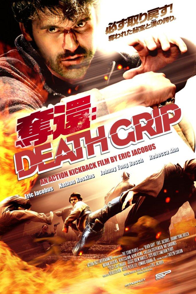 Death Grip Japanese Poster 1000x