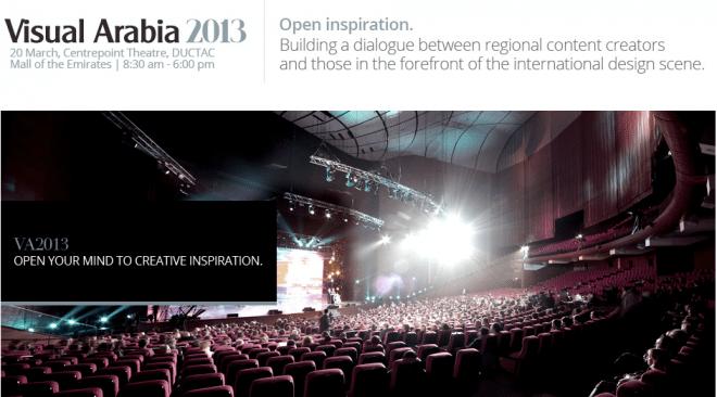 visual arabia 2013