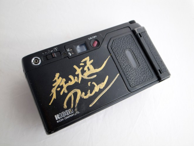 Pretty cool: Daido Moriyama signed Ricoh GR21. He often pushed his film to 1600. Photo credit: Japan Camera Hunter