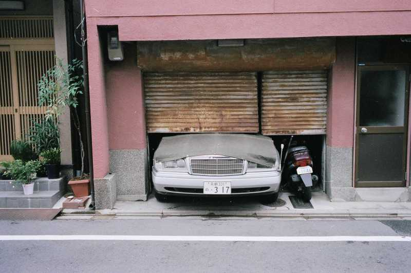 Kyoto, 2014