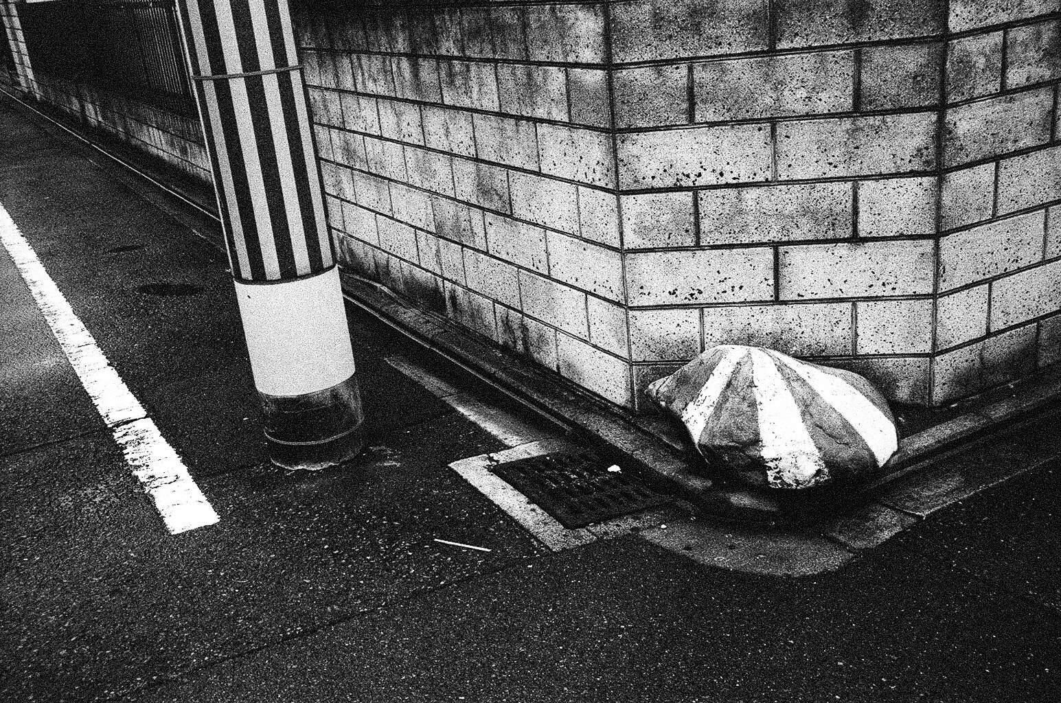 Tokyo, 2014