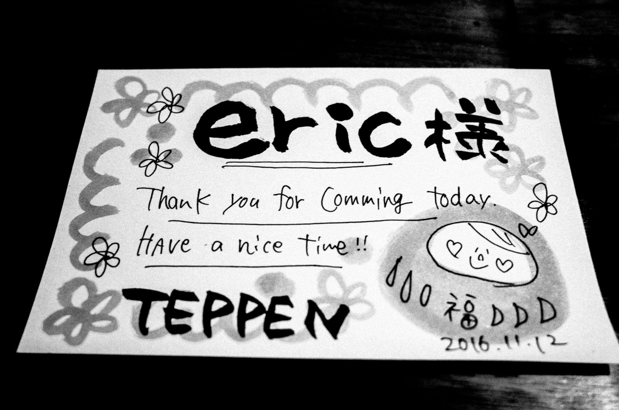 eric-kim-street-photography-tokyo-0000575