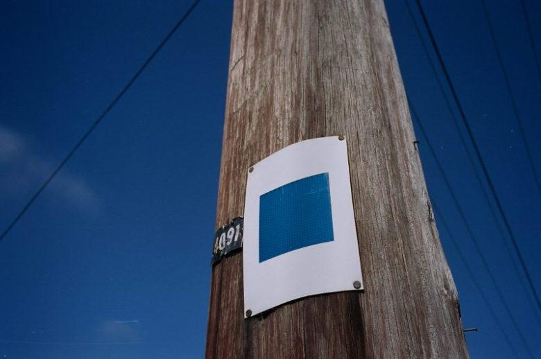 eric kim street photography - color - chroma-16 blue