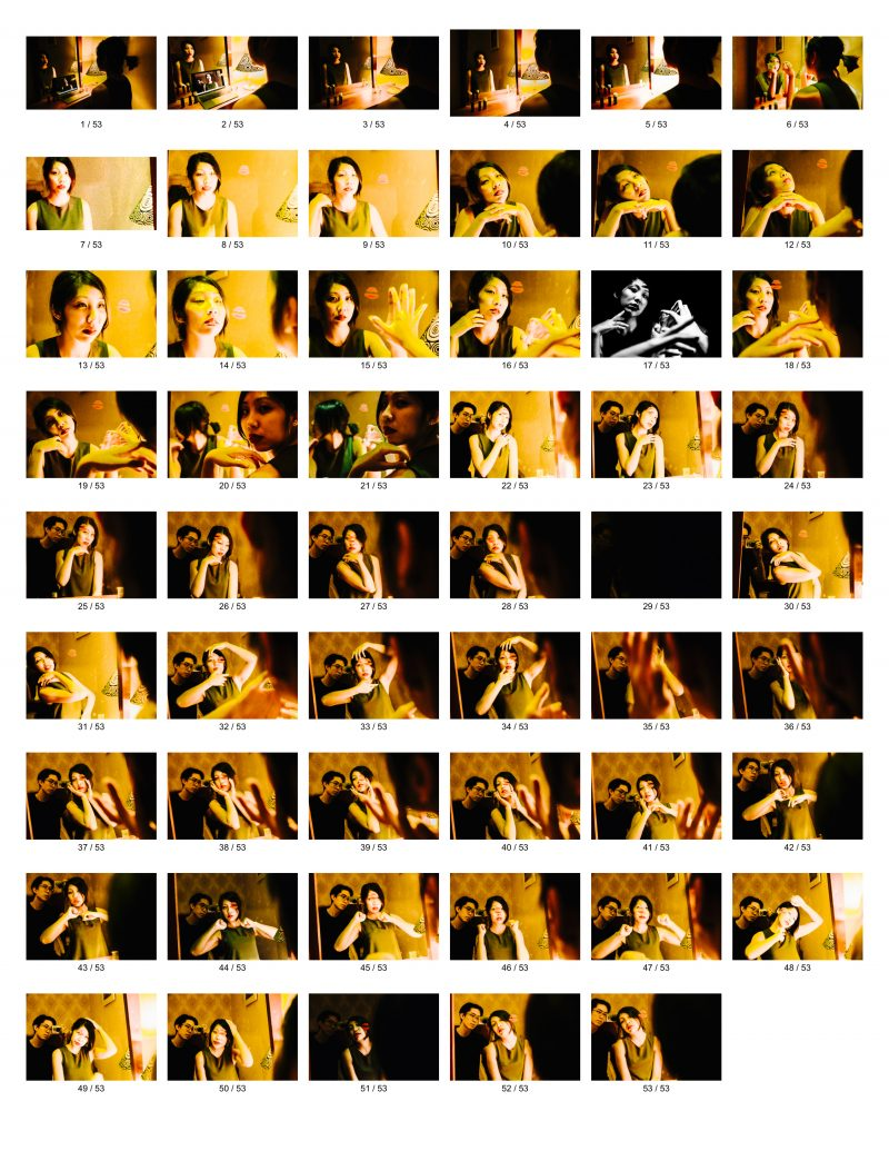 Contact sheet of Cindy in mirror in our hotel room. Saigon, 2017.