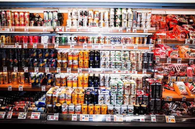 Beer. Kyoto, 2017 convenience store.