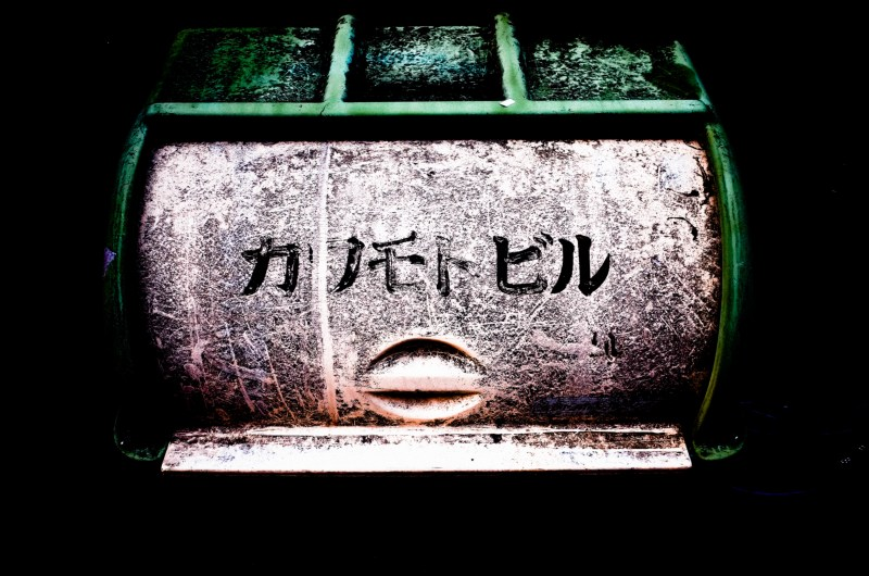 Green trash can. Kyoto, 2017