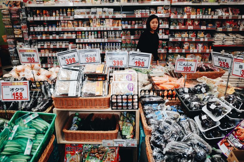 Grocery store. Kyoto, 2017