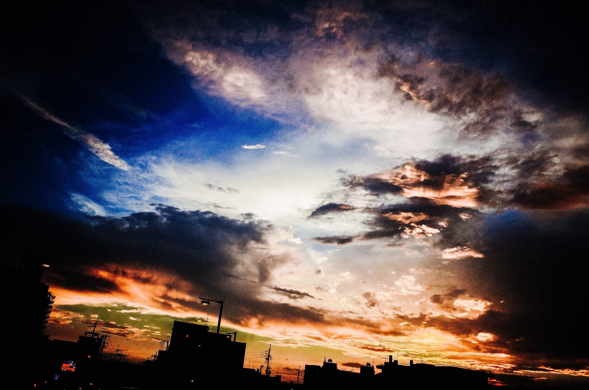 Sunset over Uji, Kyoto 2017