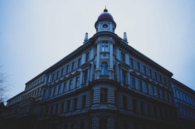 Building. Prague, 2017
