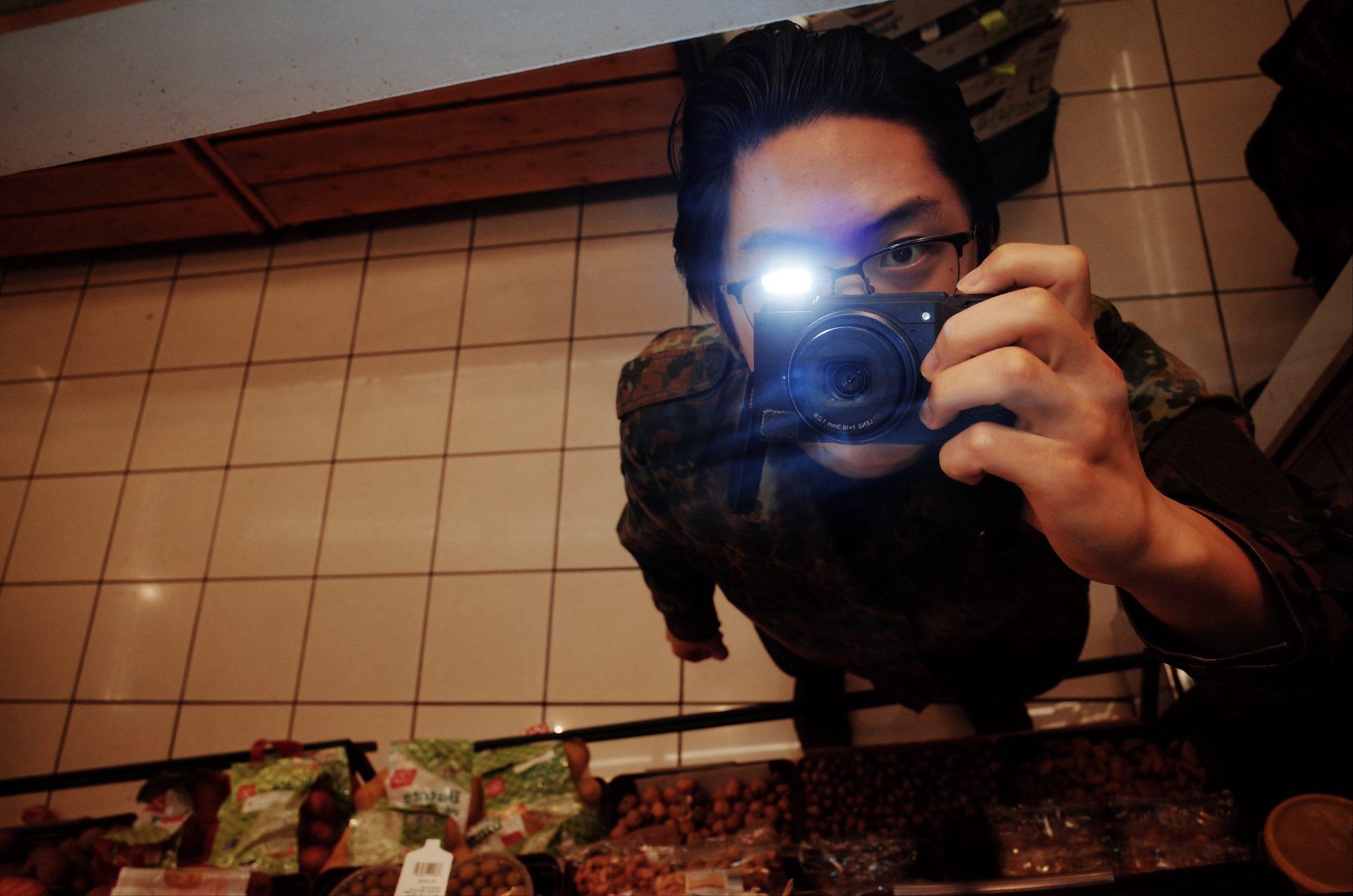 Lisbon selfie