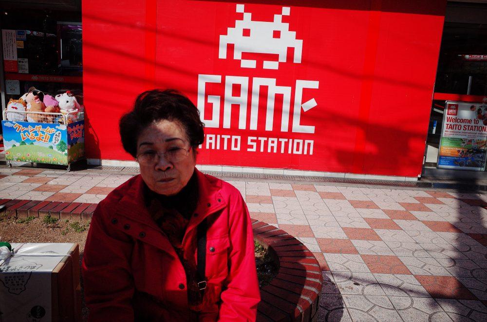 Game Osaka Street photography