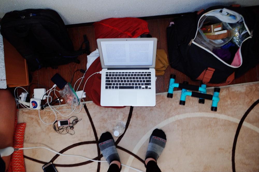 Eric kim feet selfie, laptop, Osaka