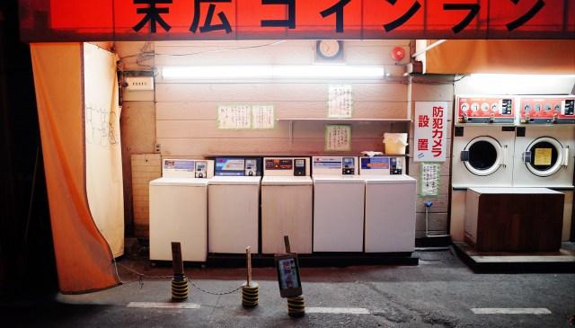 Laundry machines urban landscape. Osaka, 2018