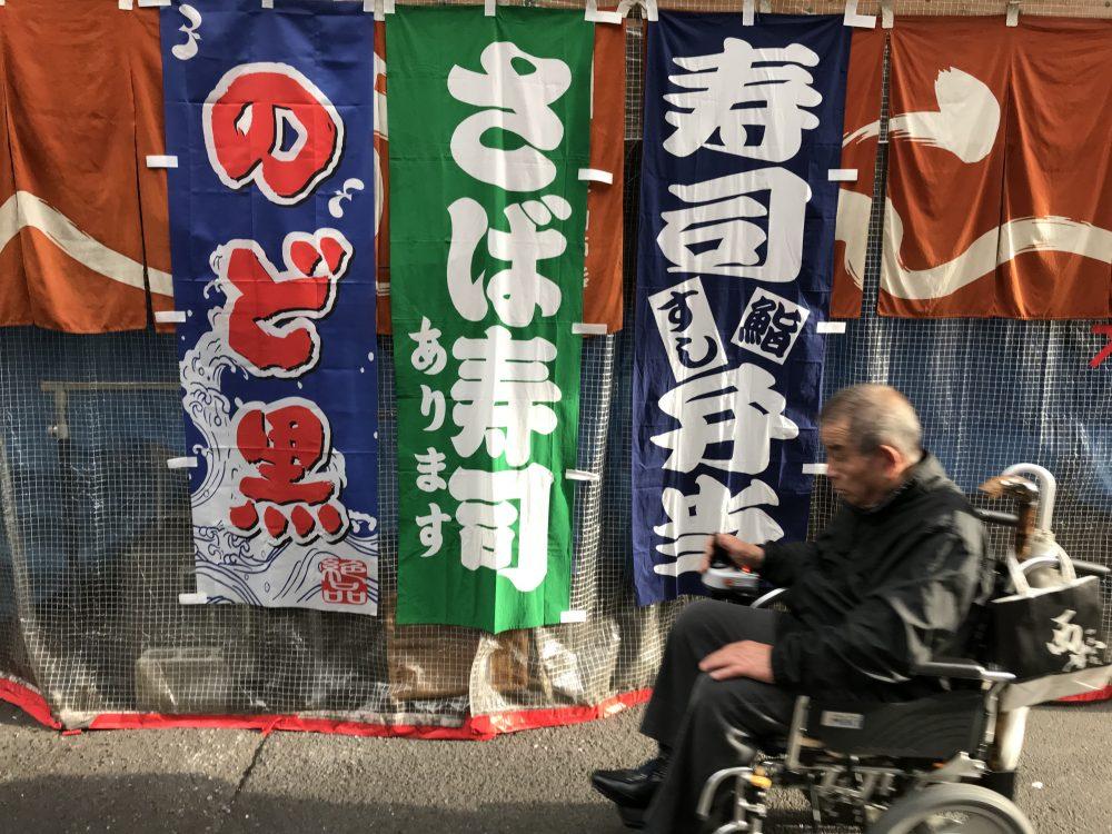 iPad street photo. Osaka, 2018/fishing technique