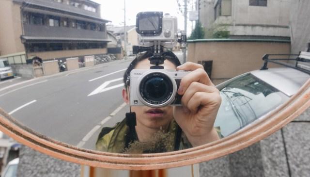 Eric kim Linux GoPro selfie