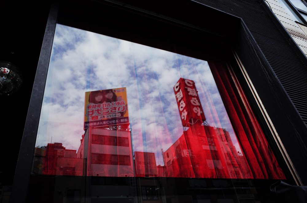 Red and blue osaka reflection.