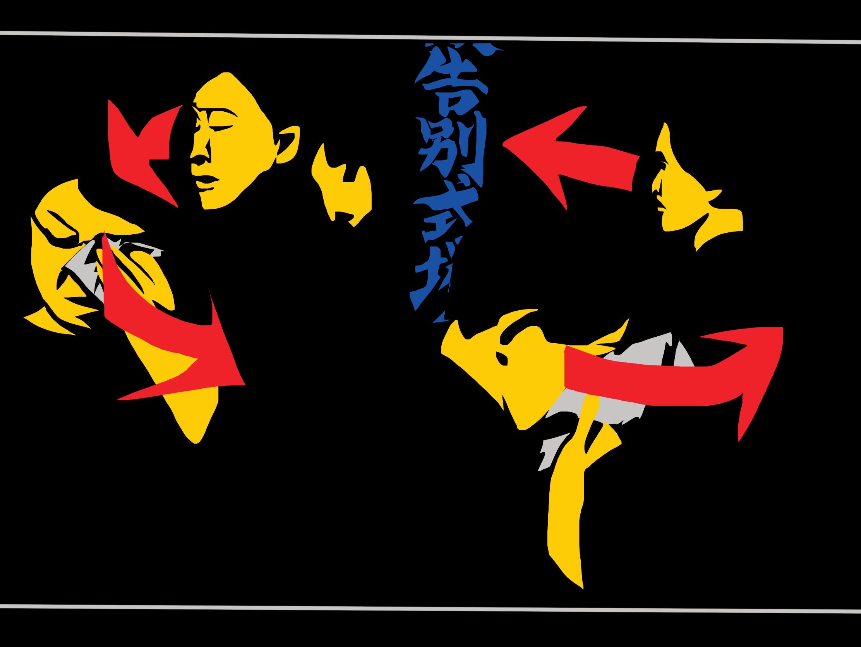 Henri Cartier-Bresson Compositions00179