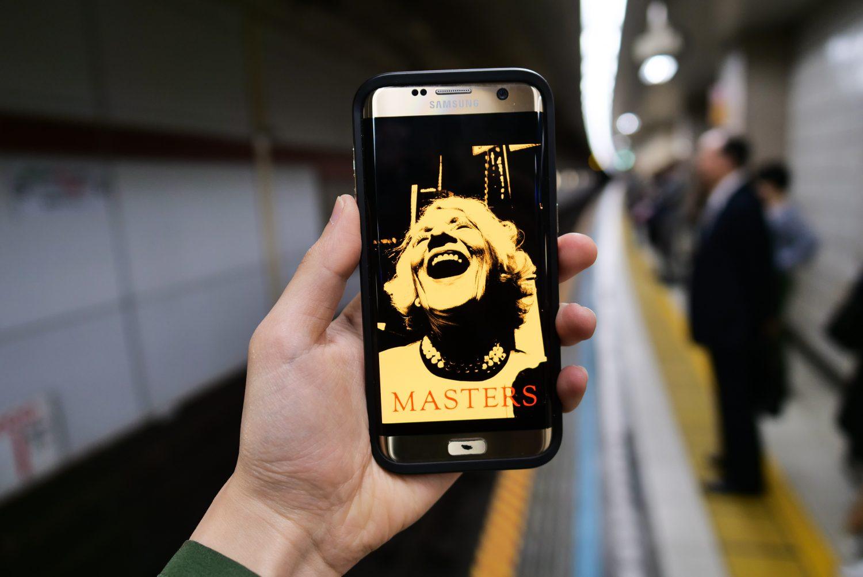 masters mobile edition subway tokyo