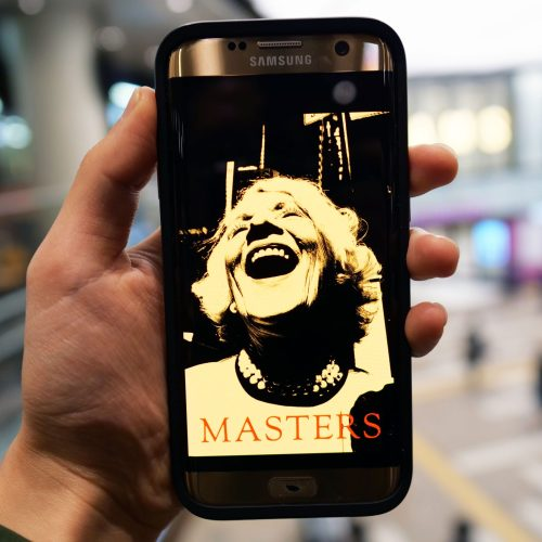 masters mobile edition