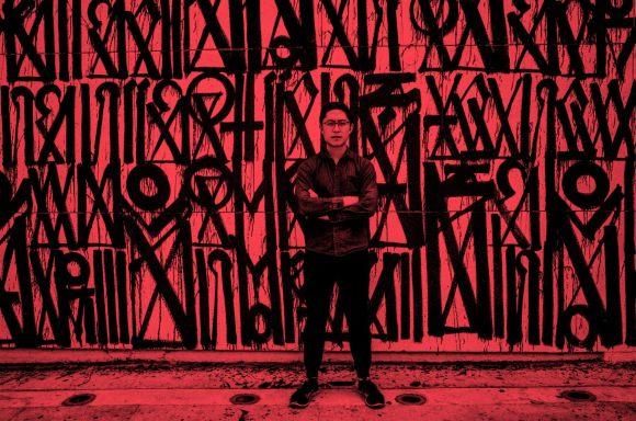 eric-kim-graffiti-wall-red-2000x1325-1.jpg