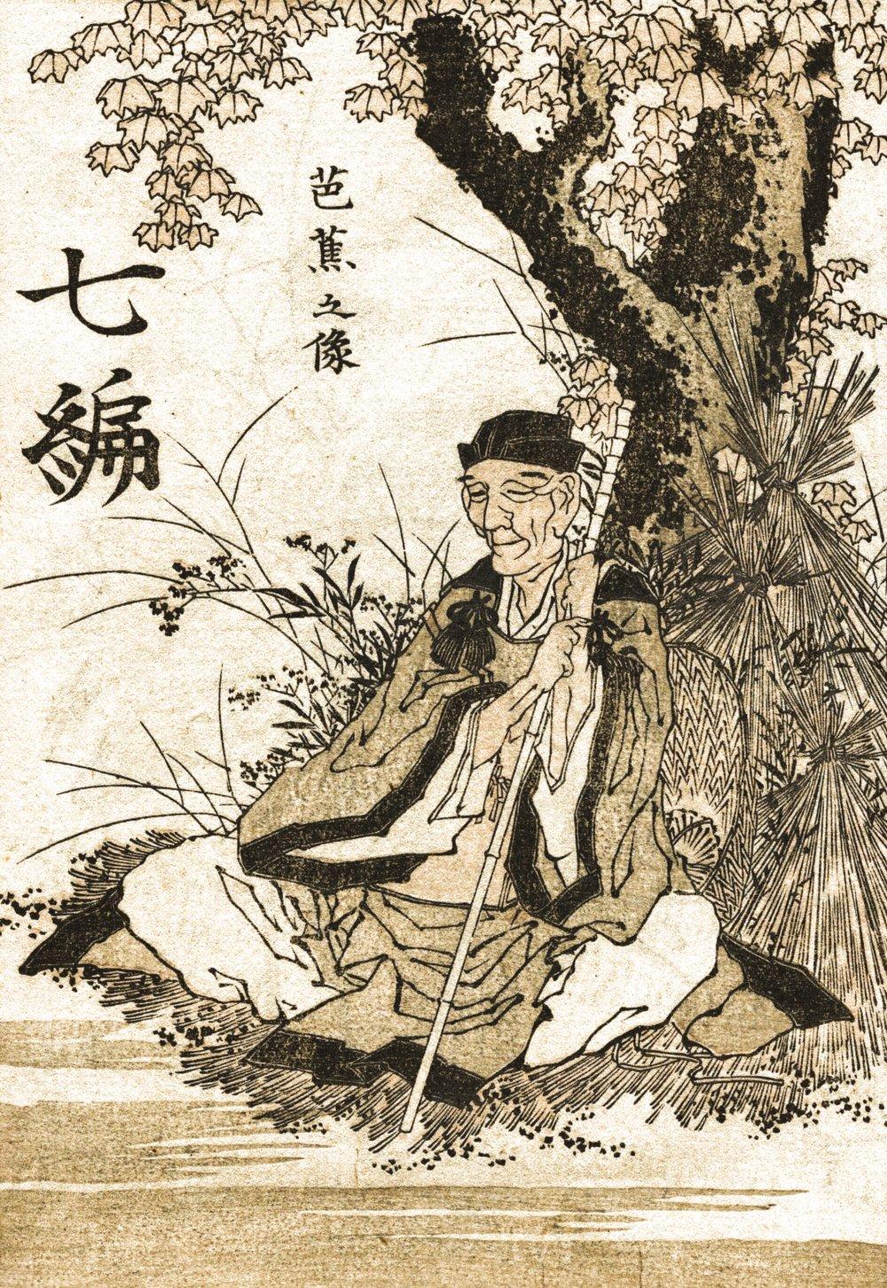 Basho_by_Hokusai-small.jpg