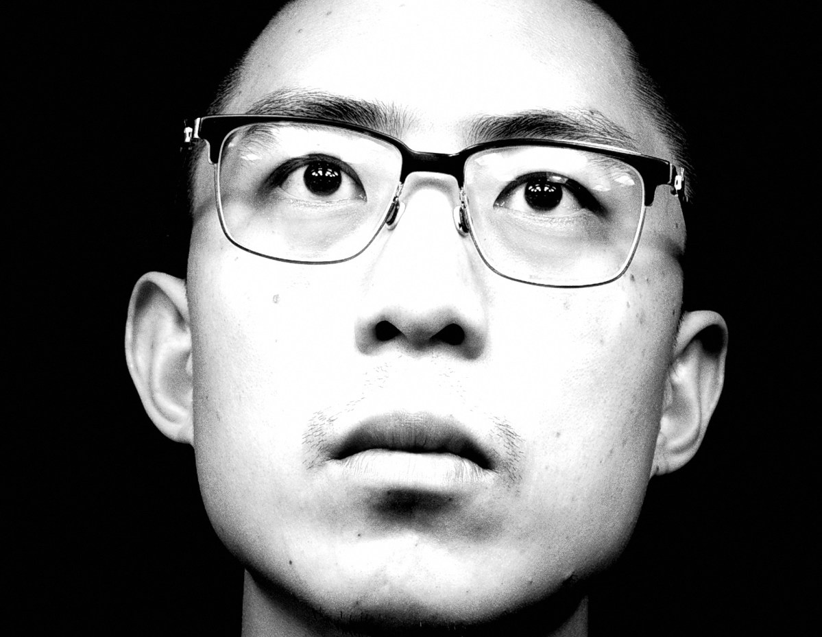 Eric face screenshot