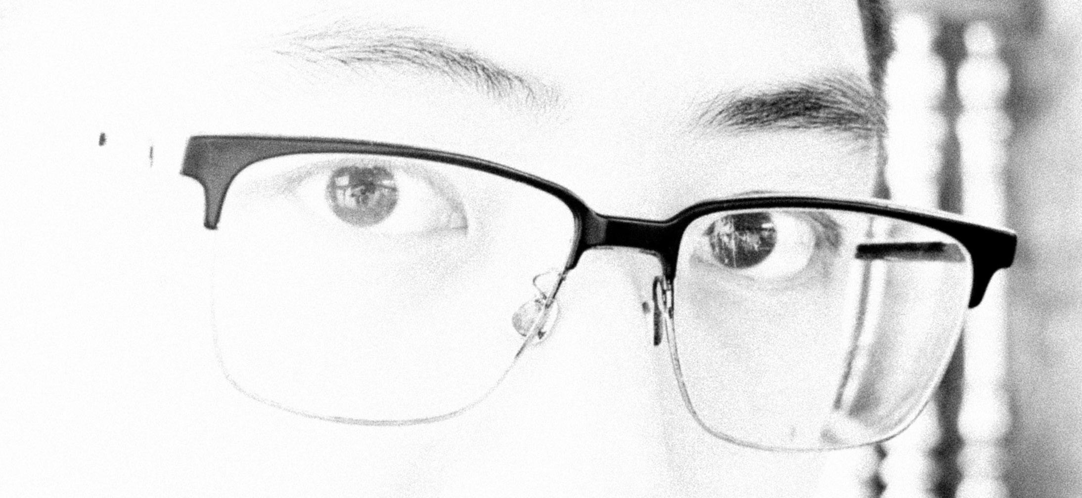 eyes Eric Kim