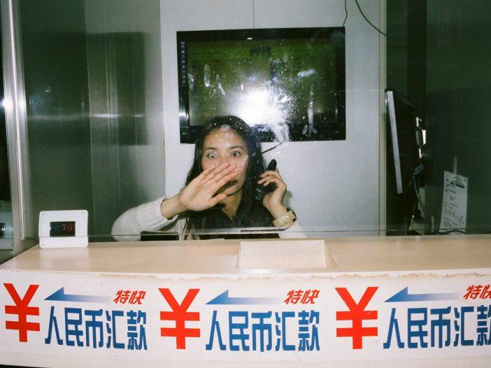 Hong Kong flash. Money changer