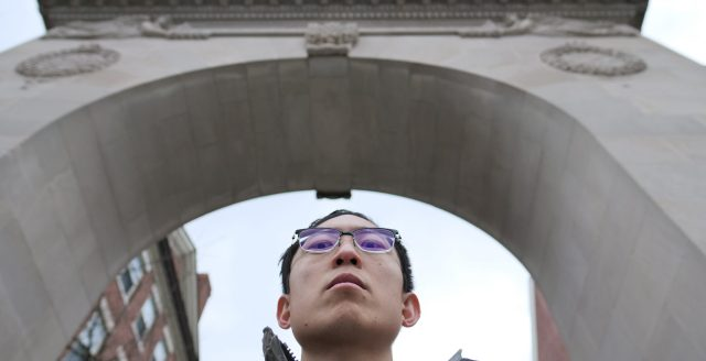 ERIC kim selfie arch