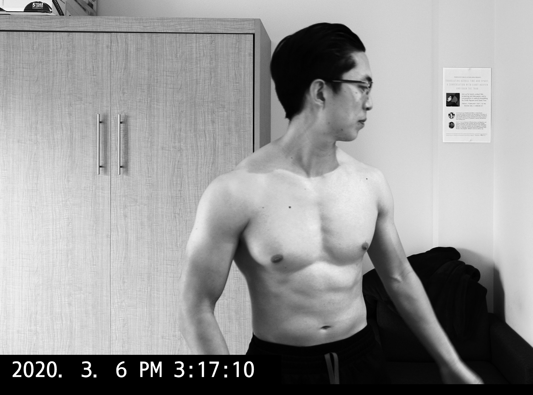 ERIC KIM BODY MUSCLE FLEX