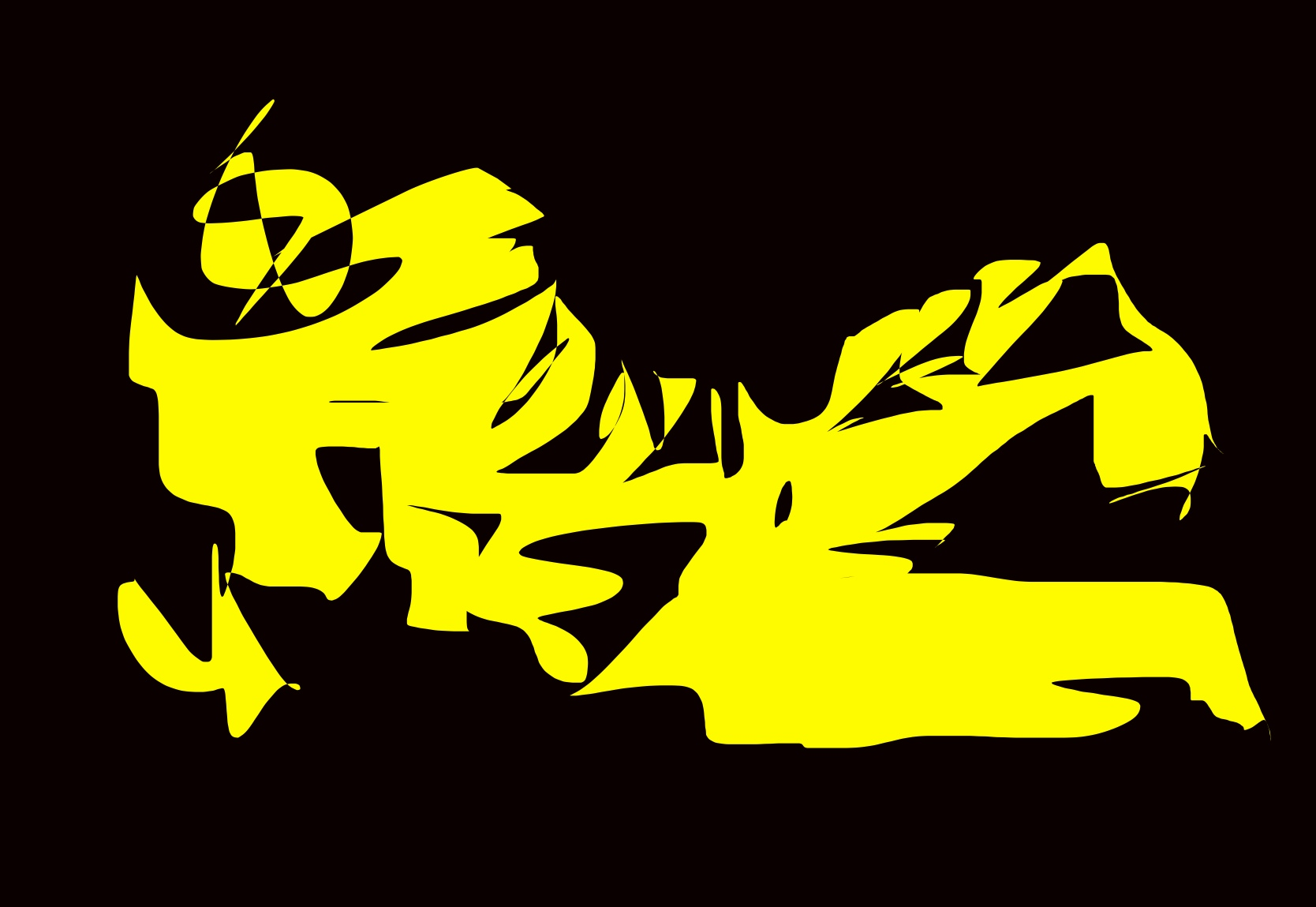abstract ERIC KIM Michelangelo statue