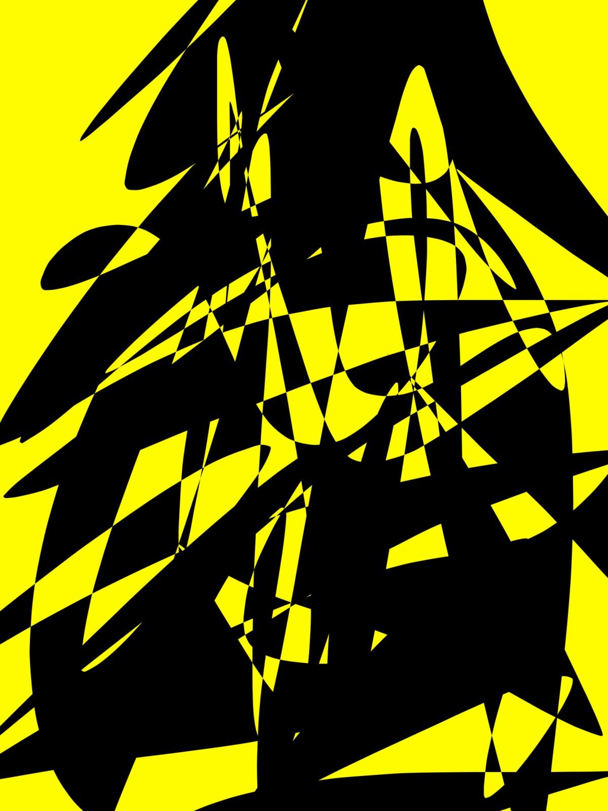yellow black abstract ERIC KIM