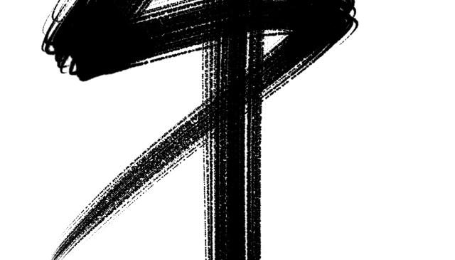 Zen calligraphy abstract ERIC KIM